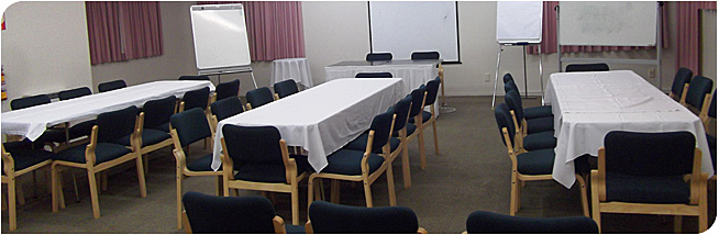 Corin Room - Lower Level - Rear Conference Centre